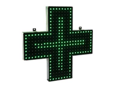 Enseigne lumineuse - croix de pharmacie pour vitrine