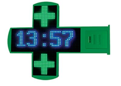 Enseigne lumineuse - croix de pharmacie forme arrondie