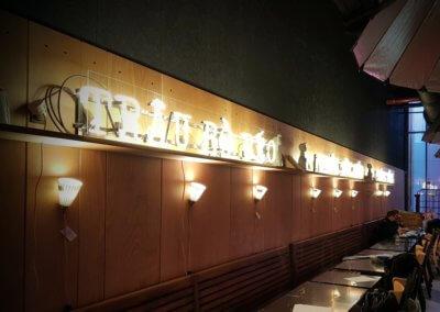 Vos enseignes néons à Lyon: Enseignes Néon Lyon à Confluence ( par SES Grigny Rhône)